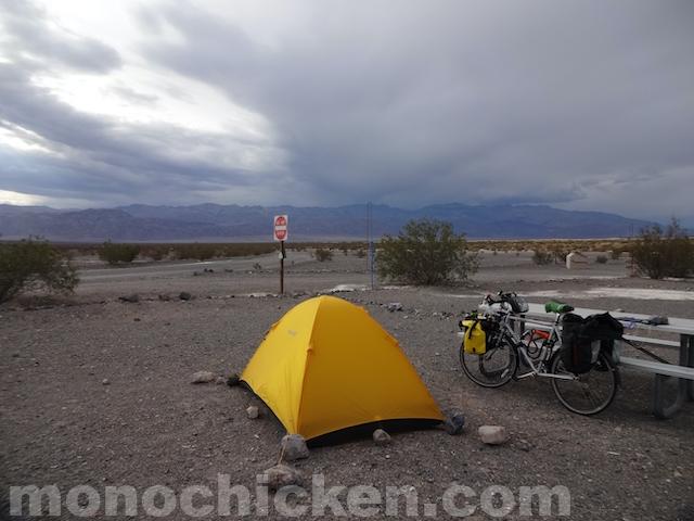 テントと選び方 / 登山、自転車旅などで自力で持ち歩かなければならないおすすめのテントと選び方 画像