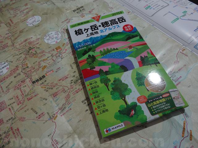 登山地図 monochicken.com 画像