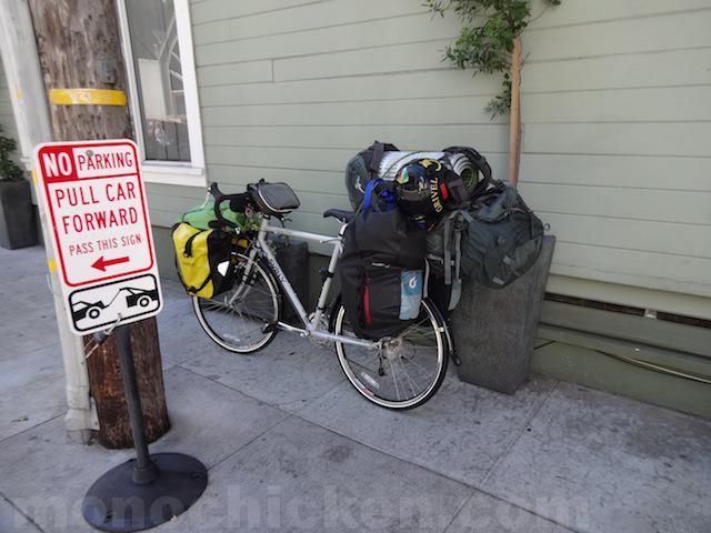 危険/リスク その1 初めての自転車旅 自転車の重さ/下り坂(スピード/路面の状況)/ケツの痛み 画像