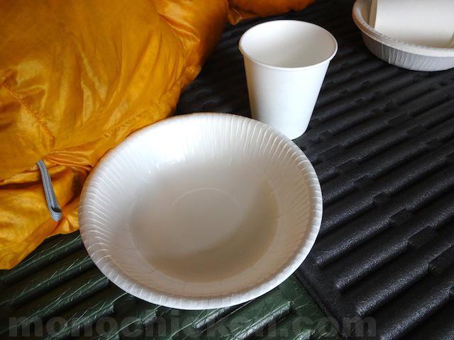 もう登山食事/クッカーの後片付け 掃除に悩まない紙コップと紙皿のすすめ 実際にかなり「楽!」なんです 画像
