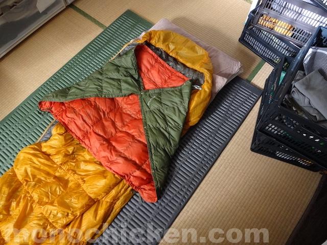 モンベルのダウンブランケット 寝袋で寝ているとき肩が寒い/肩が冷えるのを防ぐおすすめの暖たか軽量ダウンブランケット 画像