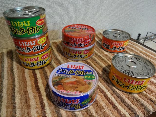 """今さら知った いなばのタイカレー 8種類/その値段で美味し過ぎるので""""カレーは飲み物""""にならないように注意したい 画像"""