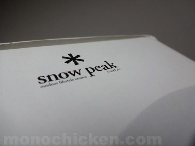 登山/キャンプのチタンダブルウォールマグカップ300ml 3社比較 EPIgas/イーピーアイガス...ベルモント/belmont...スノーピーク/snow peak... 画像