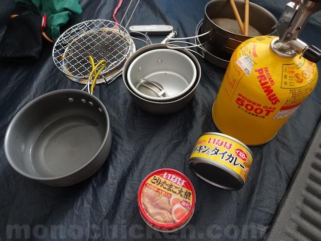 アウトドア/登山やキャンプでの缶詰の温め方は直火?ロースター?お湯?何が一番効率が良くて安全なのかその答えは?! 画像