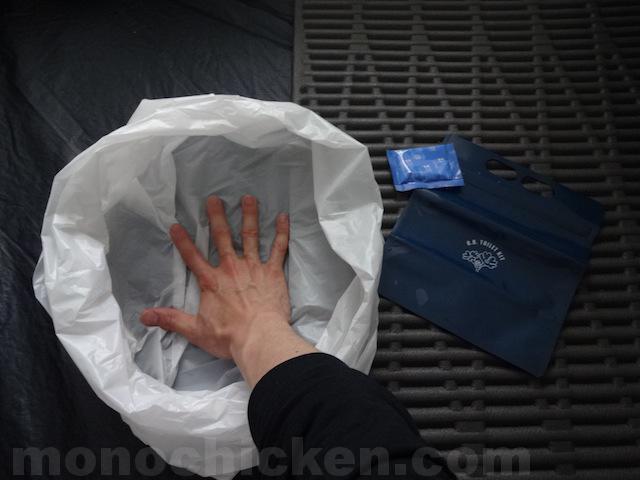 携帯トイレ/登山 モンベル O.D.トイレキットの使い方 画像12枚 山で安心して使えて携帯にも便利でおすすめ 画像