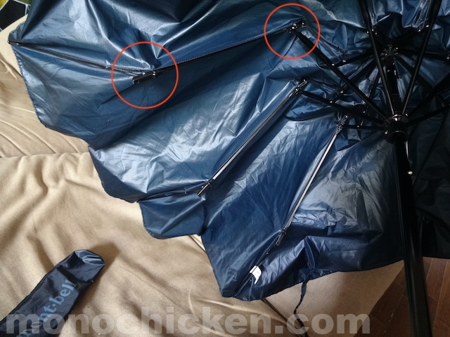 モンベル mont-bellの傘のおすすめした過ぎる非常に便利な2点 画像26枚 U.L.トレッキングアンブレラを使った流れで気付いたその2つ 画像