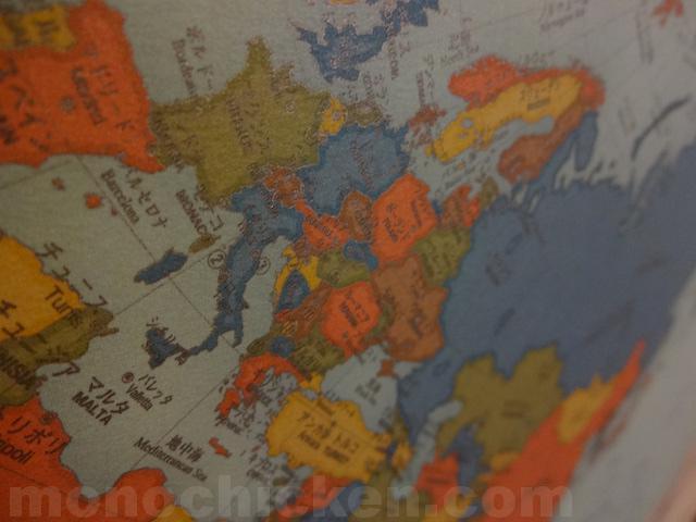 オーサグラフ世界地図 オーストラリアと北海道のサイズを「大陸のサイズがほぼ正確に描かれている世界地図」で比較してみた 画像