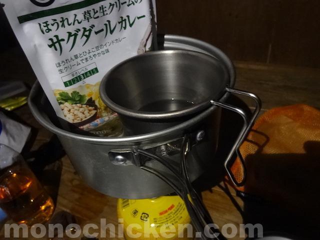 山クッカーM/ユニフレーム 画像22枚 日本製で、かつ持ち歩ける大きさの軽い鍋(クッカー) 雪溶かし鍋にも洗面器にも☆ 画像