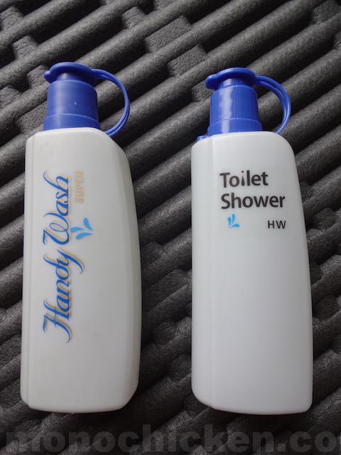 ハンディウォッシュスーパー vs トイレシャワーHW 「違いは何!?」 画像17枚 携帯ウォシュレット比較 画像