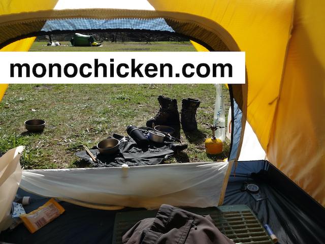 monochicken.com 画像