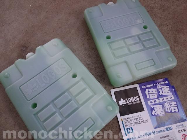 ロゴス LOGOSの保冷剤/氷点下パックが凍らないと耳にするが本当に凍らないのか「日常の冷凍庫」環境で試してみた 画像