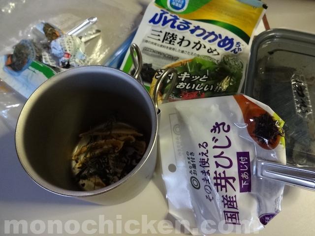 私の KING of 山朝飯となった「山茶漬け/お茶漬け」 その理由とそこに絶対に!入れたいもの 画像