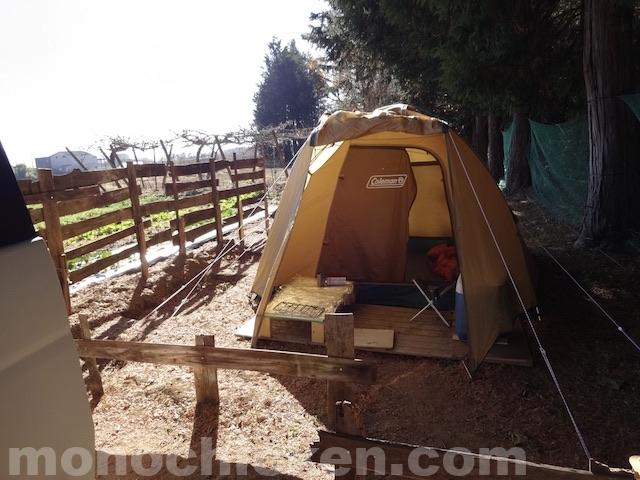 テント生活で張りっぱなし約2ヶ月のテントをひっくり返した時の画と、耐久性などについて思うこと 画像