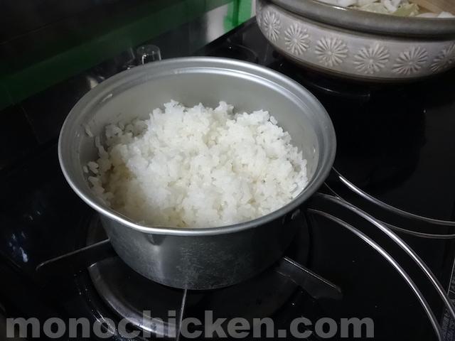 金属味?アルミ味?クッカーのお湯がまずい問題 【追究 その2】 米ぬか・とぎ汁・牛乳で効果を感じたのはやっぱり・・・ 画像