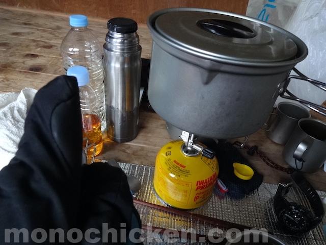 1.5〜2.0リットルのアルミクッカー 【5選】 雪溶かし・湯煎・炊飯・洗面器など多様性のある中型クッカー 【抜粋】 画像