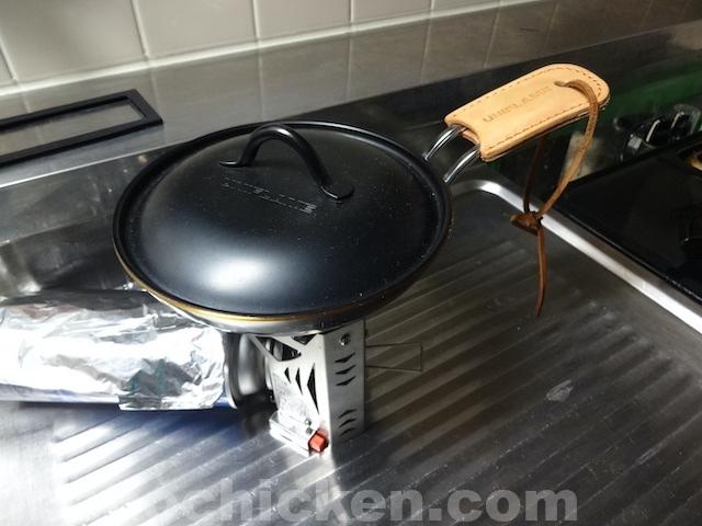 「ちびパン炊飯」で気になっていたところを検証してみた結果 まとめ/ユニフレームのちびパンで米を炊く 【家レポ】 画像