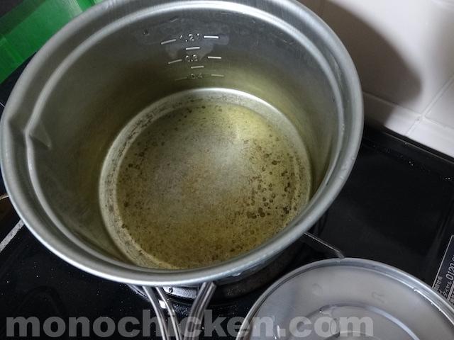 アルミクッカーでカレーを作るとクッカーはどうなってしまうのか?!気になるその焦付き、汚れ、そして匂いは??? 画像