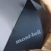 モンベル mont-bellの傘のおすすめしたいたった2点 画像23枚 U.L.トレッキングアンブレラを使って気付いたその2つのこと 画像